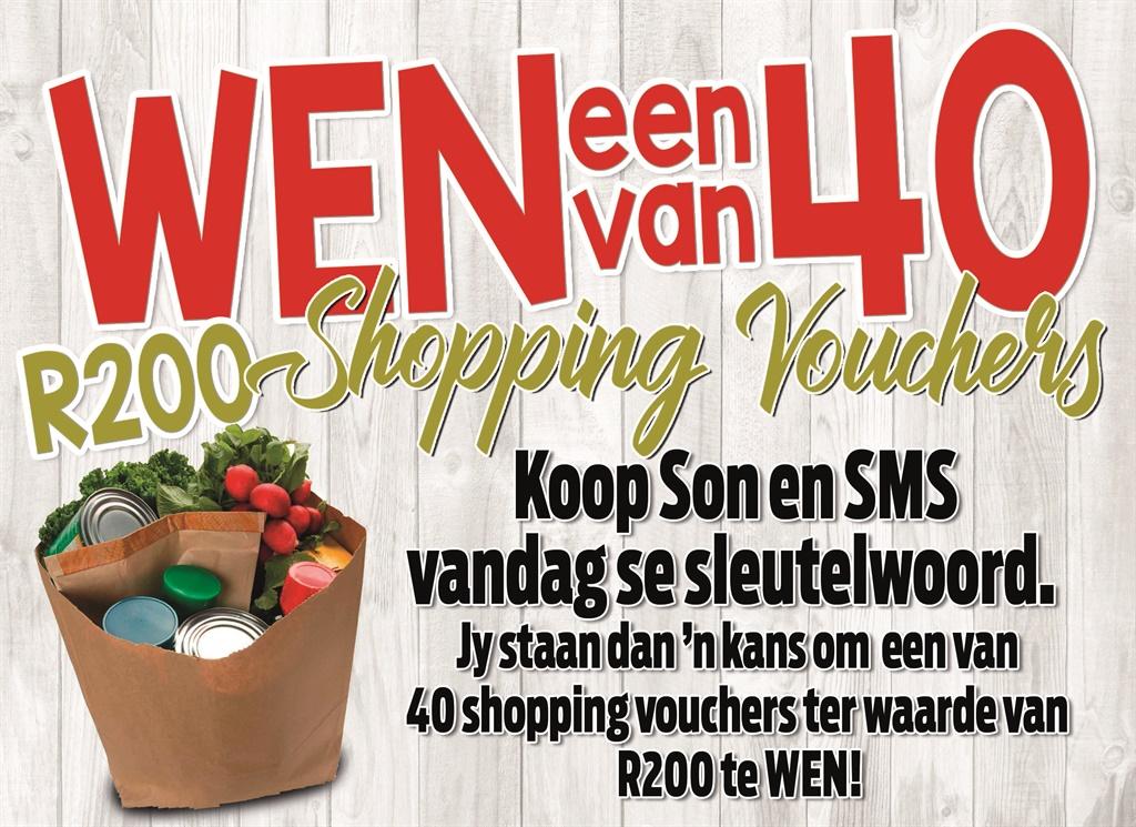 r200,shopping voucher