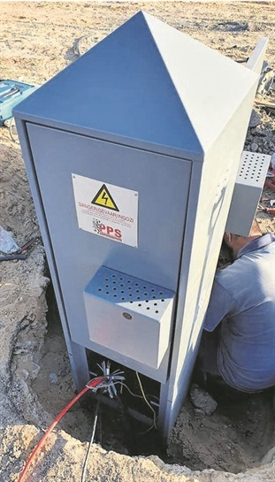 Two electricity boxes were set alight in Monte Vis