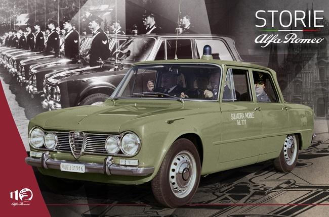 Alfa Romeo. Image: QuickPic