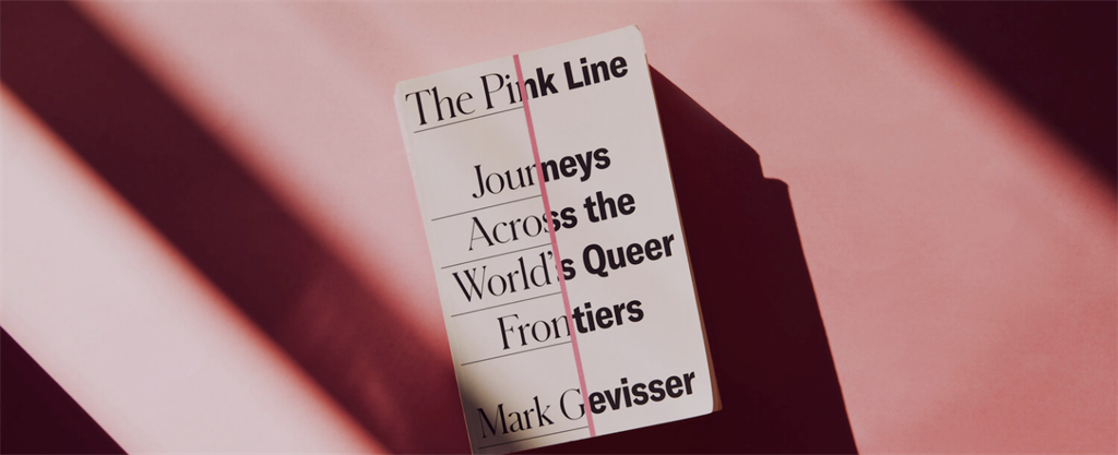 The Pink Line folds intimate and deeply affecting stories of individuals, families and communities into a definitive account of how the world has changed in just a decade. (Photo: Mark Gevisser/ Supplied)
