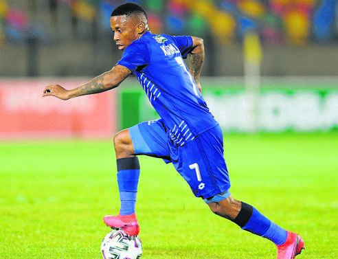 A single goal from Thabiso Kutumela was not enough to help Maritzburg United beat Orlando Pirates.