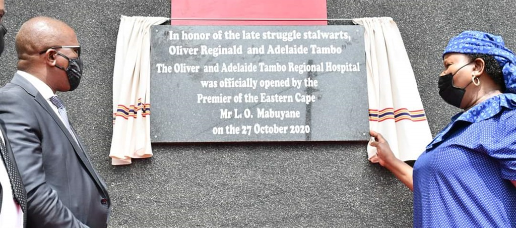 Premier Oscar Mabuyane and Health MEC Sindiswa Gomba unveiling a plaque outside the newly named Oliver and Adelaide Tambo Regional Hospital, formerly St Patrick's Hospital in Bizana, Eastern Cape. Picture: Supplied