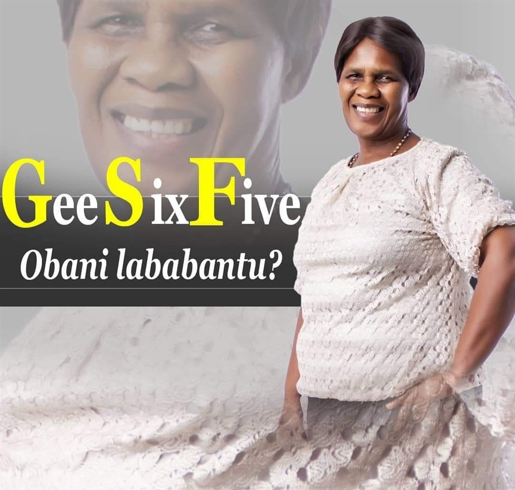 Gee Six Five