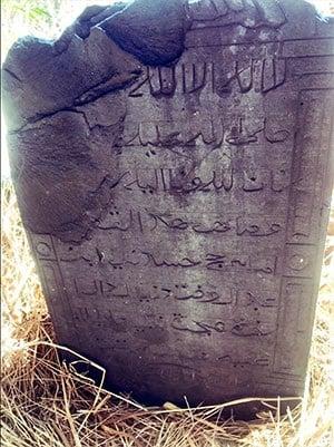 The gravestone of Hadje Gasanodien, Tana Baru Ceme