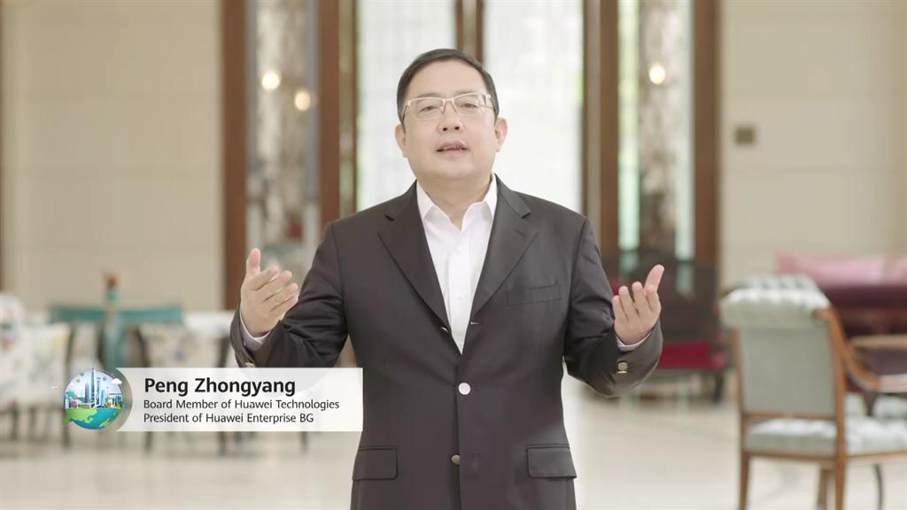 Peng Zhongyang, President of Huawei BG