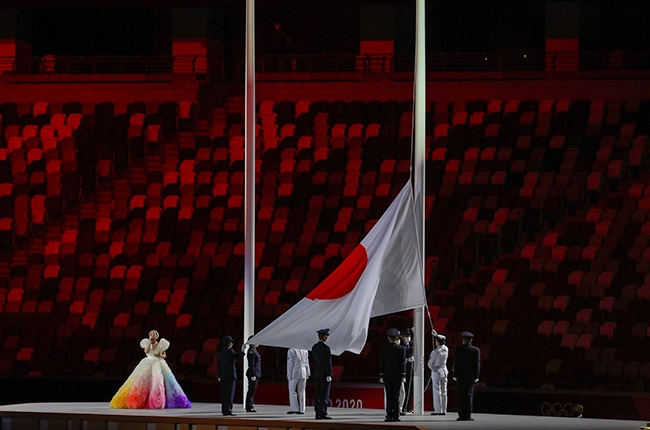 Tokyo Olympics opening ceremony (Getty)