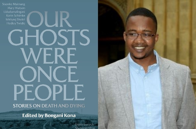 Bongani Kona is a writer, editor, and co-curator of the Archive of Forgetfulness project. He studied creative writing at the University of Cape Town and is the co-editor of Migrations (2017), a short story collection.