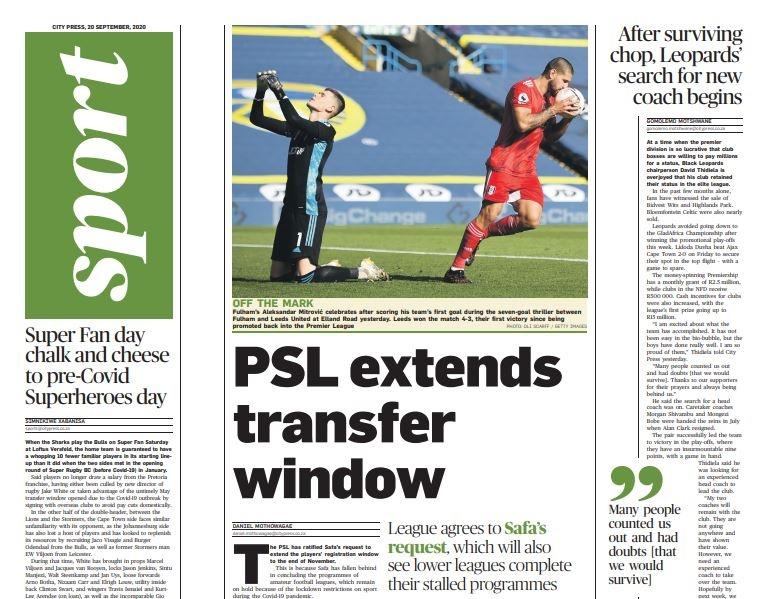 City Press Sport