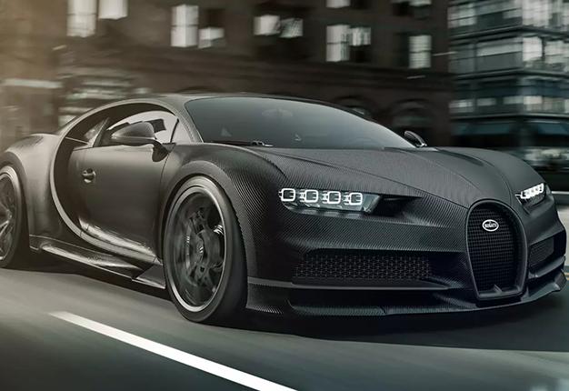 Bugatti Chiron limited
