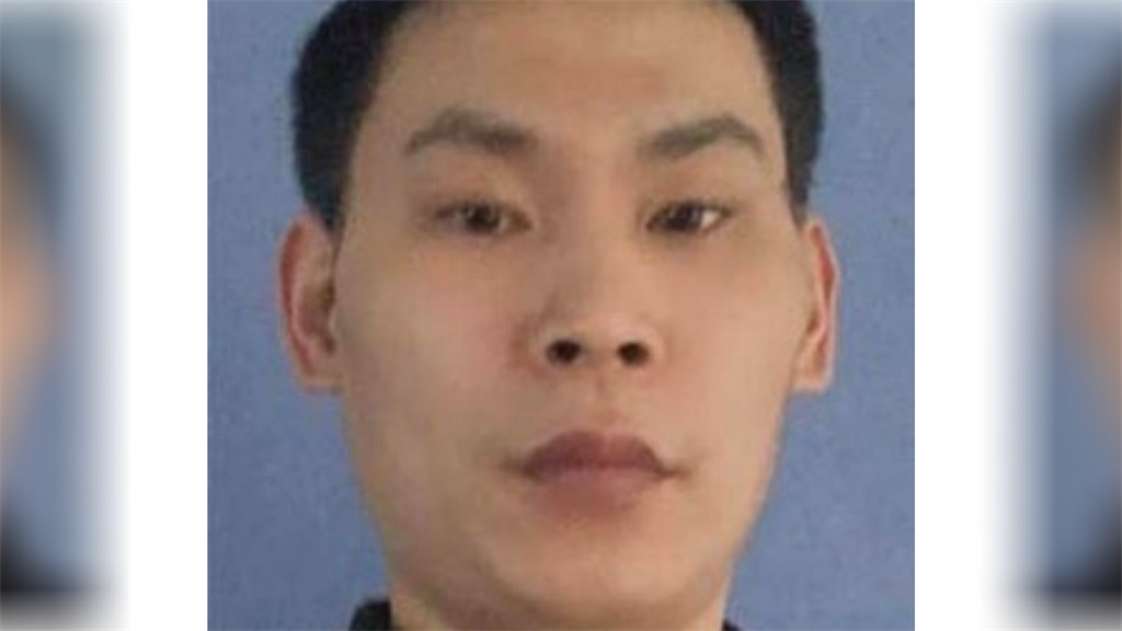 Xinjiang Jin also known as Julien Jin, on Federal Bureau of Investigation (FBI) list of Most Wanted.