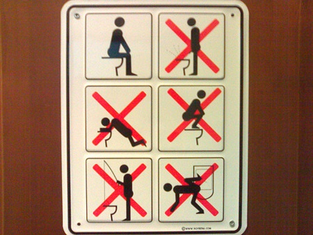Creative And Funny Bathroom Signs Health - Professional bathroom signs