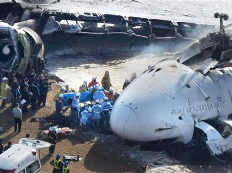 это разновидность авиакатастрофы из за турбулентности буду рада