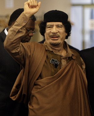 The late Libyan leader Muammar Gaddafi. (File, AFP)