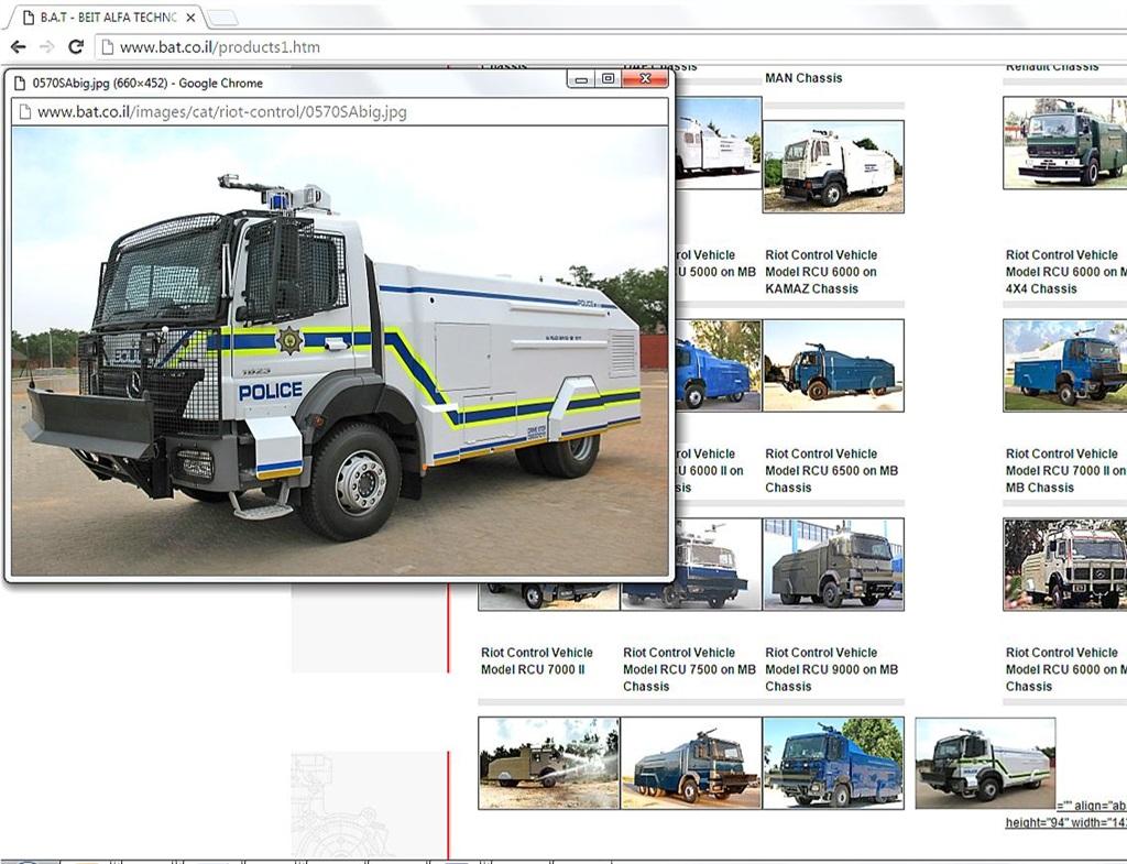 Israeli water cannons bearing the SAPS logo on Beit Alfa's website