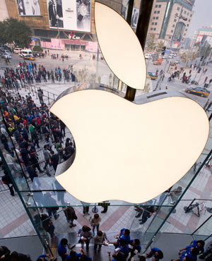Apple store (Picture: AP)