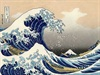 Traditional tsunami art