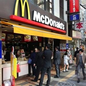 mcdonalds, japan,chicken,fried chicken,