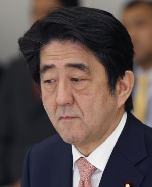 Shinzo Abe. (File: AFP)
