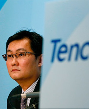 Tencent CEO Pony Ma attends a news conference anno