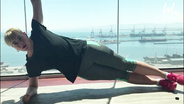 WATCH: How to do the perfect plank