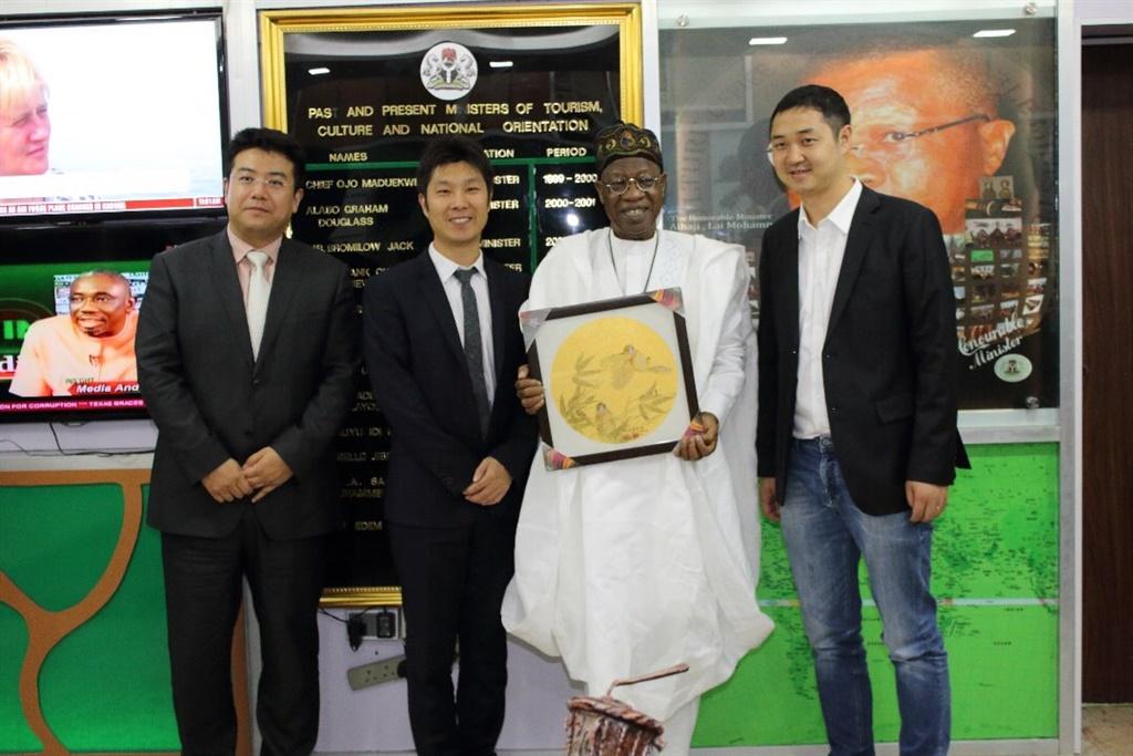 nollywood china
