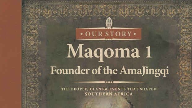 Our Story No 5: Maqoma walks into a trap