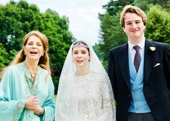 A royal wedding (in lockdown!) as Princess Raiyah of Jordan marries Roald Dahl's grandson
