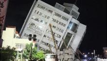 WATCH: Taiwan 6.4 magnitude earthquake kills 10 and injures 225 people