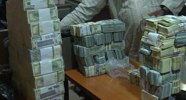 looted money, Andrew Yakubu