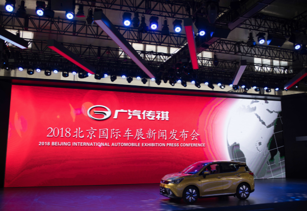 Global carmakers show off SUVs, electrics as China promises reforms