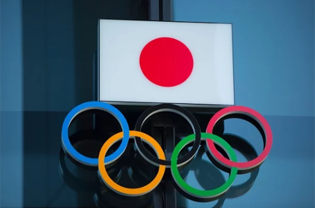 Tokyo Olympics. Picture: Gallo Images