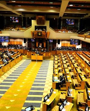 Parliament (Supplied)