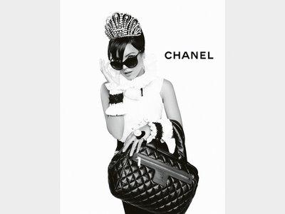 Lily Allen vir Chanel Coco Cocoon