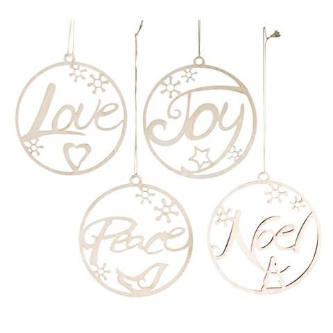 Flourish Set of 4 World Hanging Ornaments