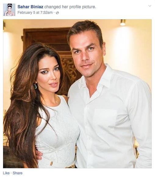 Sahar het dié foto van haar en Ryk haar Facebook-profielfoto gemaak SKERMGREEP: Facebook