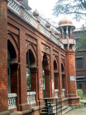 Curzon Hall, Dhaka Universiteit