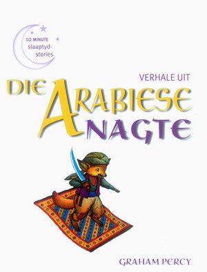 Verhale uit die Arabiese nagte