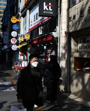 South Korean streets. (Photo: Getty/Gallo Images)