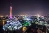 1 Guangzhou in China (iStock)