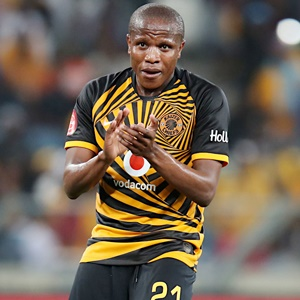 Lebogang Manyama (Gallo Images)