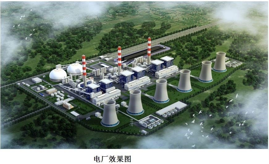 the new coal power station in limpopo will only be used by the