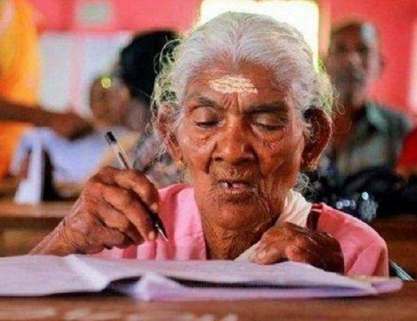 indian woman writes test