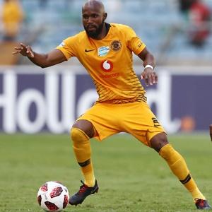 Ramahlwe Mphahlele (Gallo Images)