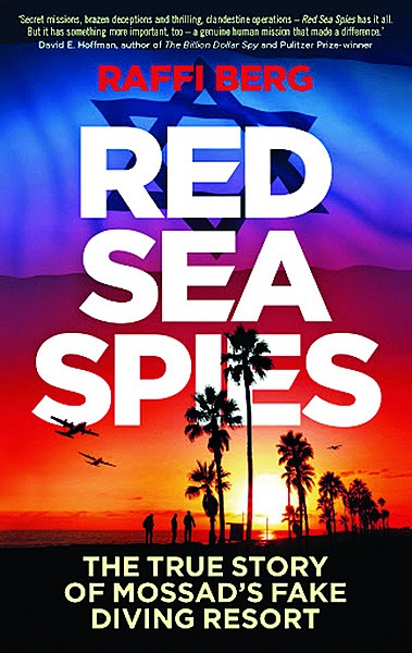 Red Sea Spies: The True Story of Mossad's Fake Div