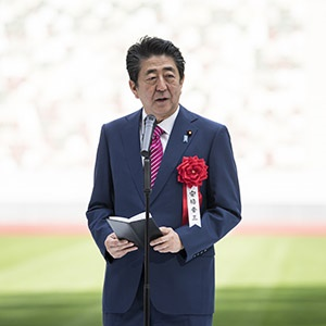 Shinzo Abe (Getty Images)