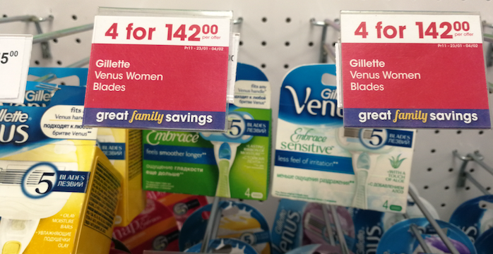 Gillette Venus razor blades at Clicks