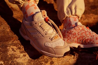 ograniczona guantity szalona cena sklep internetowy This new Adidas sneaker was created by a South African company