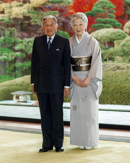 Japanese royal family_Getty