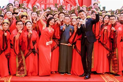 Jack Ma told Alibaba staff to have lots of sex at a mass