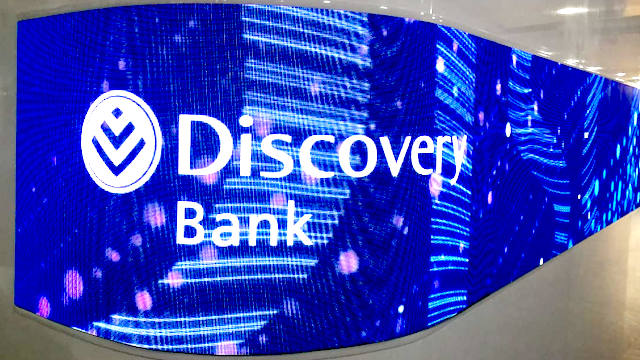 Discovery Bank